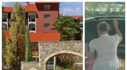 """ИЗМАМА ЗА МИЛИОНИ! Десетки семейства """"ужилени"""" след покупка на апартаменти в Слънчев бряг"""