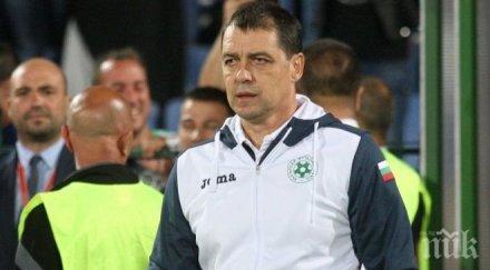 Петър Хубчев прие спокойно триумфа, охлади страстите на футболистите и скочи на съдията
