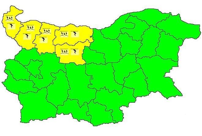 Опасно! Жълт код за обилни валежи и гръмотевични бури за пет области днес