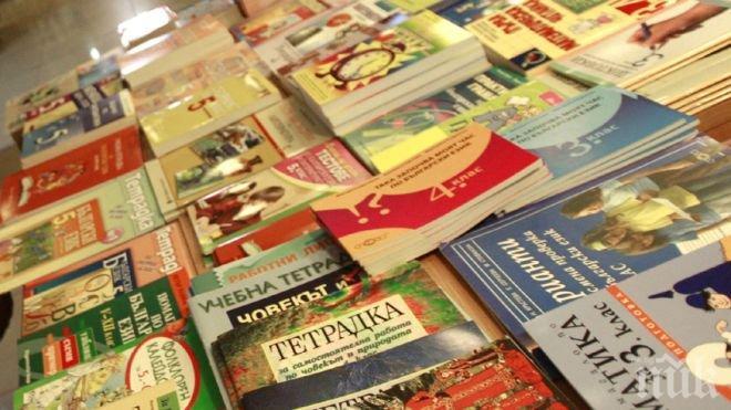 МОН със светкавичен отговор за черно-белите учебници