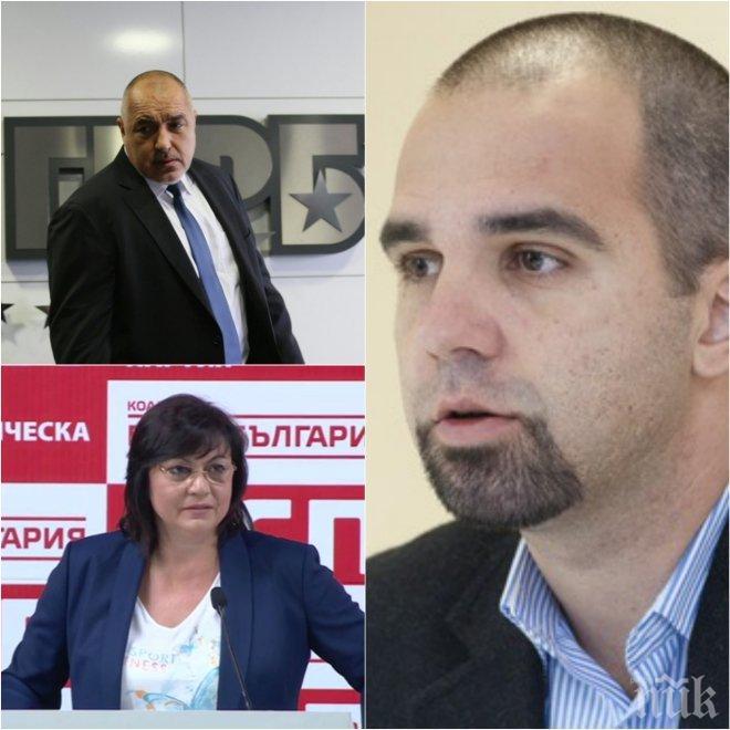 ТЕЖКИ ДУМИ! Политологът Първан Симеонов: Скандалите между ГЕРБ и БСП няма да спрат