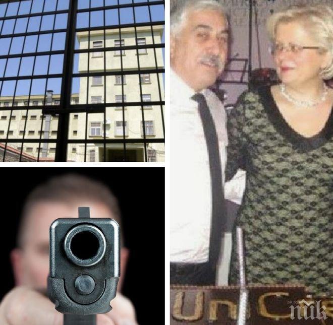 ШОК! Убиецът на банкерката от Бургас пише книга в затвора със зловещи подробности за кървавата вендета