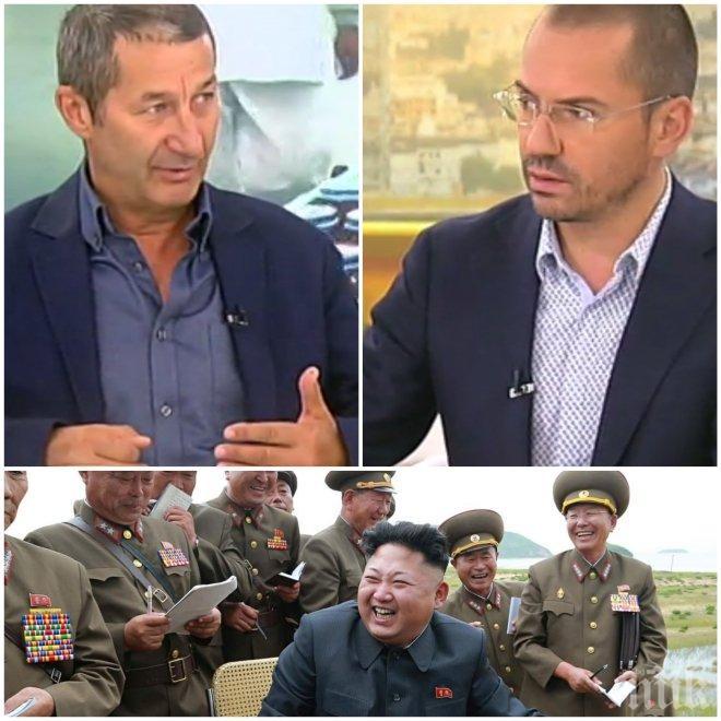 ЕКСКЛУЗИВНО! Джамбазки с разбиващ коментар за Северна Корея: Оставете тия хора, които чукат по едни кюнци и смятат, че имат ракети!