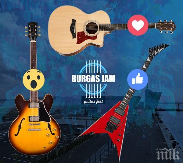 В Бургас започва фестивалът Burgas Jam