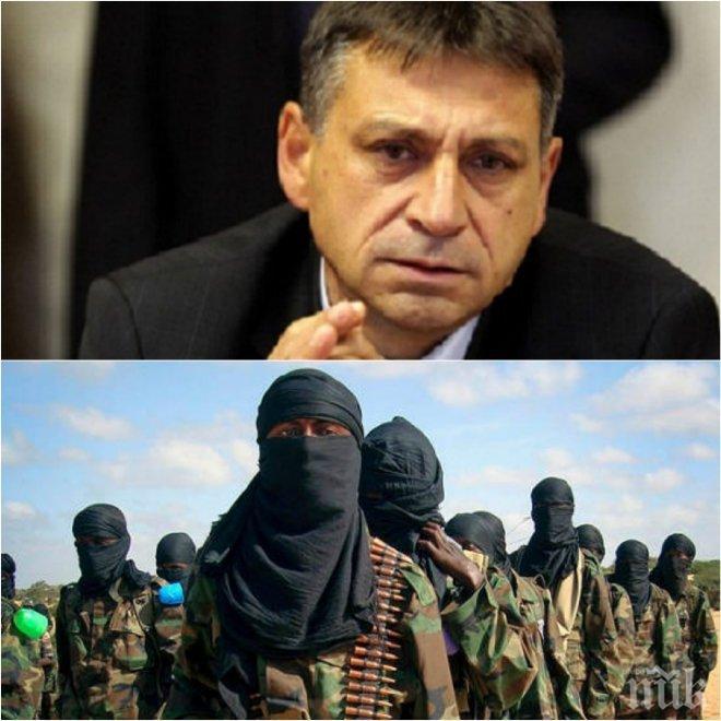 ИЗВЪНРЕДНО В ПИК! Разузнаването с шокиращ доклад - предотвратили атака към териториалната цялост и властта в България! Имали данни и за тероризъм