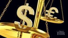 Еврото се покачи до две и половина годишен връх