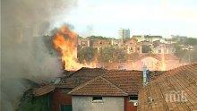 ОГЪН! Пожар пламна в тютюнев склад в Пловдив