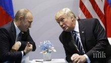 Путин култов: Доналд Тръмп не ми е годеница, че да се разочаровам от него