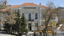 Здравните служби налазиха училищата във Велико Търново, проверяват готови ли са за новата учебна година