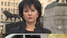 ГДБОП започва специални проверки на телефона и компютъра на самоубилото се в Стрелча дете