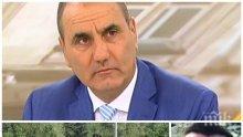 ЕКСКЛУЗИВНО! Цветан Цветанов: Докато бях вицепремиер и вътрешен министър нямаше такива престъпни банди да се ширят (ОБНОВЕНА)