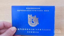 Във Варна разбиха схема за търговия с фалшиви здравни книжки