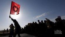 Ликвидираха седем членове на ПКК в Турция