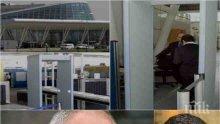 """ПЪРВО В ПИК! Нов екшън на летище """"София"""" - работи ли рентгенът на Терминал 2, или охраната е на авариен режим"""