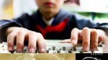 """ШОКИРАЩА ВЕРСИЯ! 11-годишният Венислав от Стрелча се самоубил след участие в играта """"Син кит"""""""