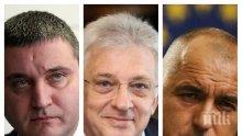 ИЗВЪНРЕДНО В ПИК TV! Министрите решават ще гонят ли Калин Митрев от ЕБВР, приемат правила за работата с Брюксел по време на европредседателството