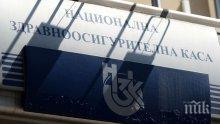Българския лекарски съюз иска още 116 млн. от НЗОК