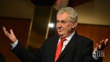 Чешкият президент изригна срещу квотите за мигранти