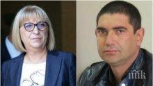 ЕКСКЛУЗИВНО! Министър Цачева с остър коментар за Виноградец: Мълниеносно изгонихме Влайков от ГЕРБ