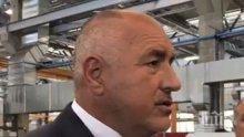 Премиерът Борисов: Няма сила, която да спре българския народ, когато защитава национална кауза