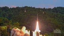 Южна Корея: Взривът от севернокорейската водородна бомба може да изравни Сеул със земята