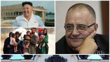 ЕКСКЛУЗИВНО В ПИК! Божидар Димитров с горещ коментар за риска от Трета световна война: На севернокорееца разузнаването може да му види сметката за 48 часа