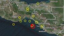 Земетресението в Мексико взе жертви (СНИМКА)