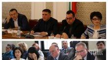 ИЗВЪНРЕДНО В ПИК TV! Депутатите изслушват кандидатите за ВСС от парламентарната квота