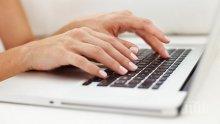 Хакери предупредиха за сериозни недостатъци в софтуера на изборите в Германия