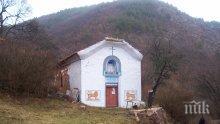 Историкът проф. Божидар Димитров анализира как ще премести църквата от село Беренде в НИМ