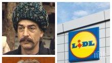 """Аферата """"Лидъл"""" показа кой е новият Караибрахим: главният на """"24 часа"""". Вярата си даде за една реклама и безплатна кошничка сармички. Без кръстове"""