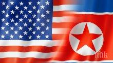 От Сеул : САЩ трябва да обмислят разполагане на атомно оръжие в Южна Корея