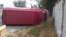 Тежка катастрофа край Пловдив, има пострадали (СНИМКИ)