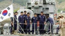 Части на Военноморските сили на Южна Корея проведоха мащабно учение