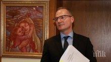 Лозан Панов на спешна среща с БСП, обсъждат корупцията