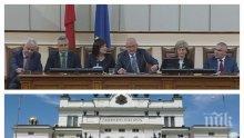 ИЗВЪНРЕДНО В ПИК TV! Депутатите подхващат закона за БНР и БНТ