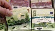 Във Виена арестуваха българин за пране на пари! У нас го осъдиха на...