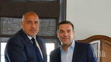 ИЗВЪНРЕДНО В ПИК! Борисов и Ципрас подписаха важен договор (ВИДЕО/СНИМКИ/ОБНОВЕНА)