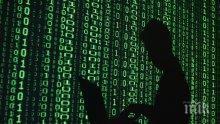 Хакери докопаха личните данни на 143 милиона американци