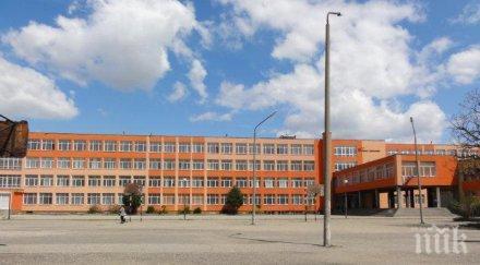 Забраняват сливането на часове в училищата в Пловдив