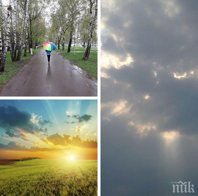 ВРЕМЕТО ДНЕС! Променлива облачност с възможни превалявания