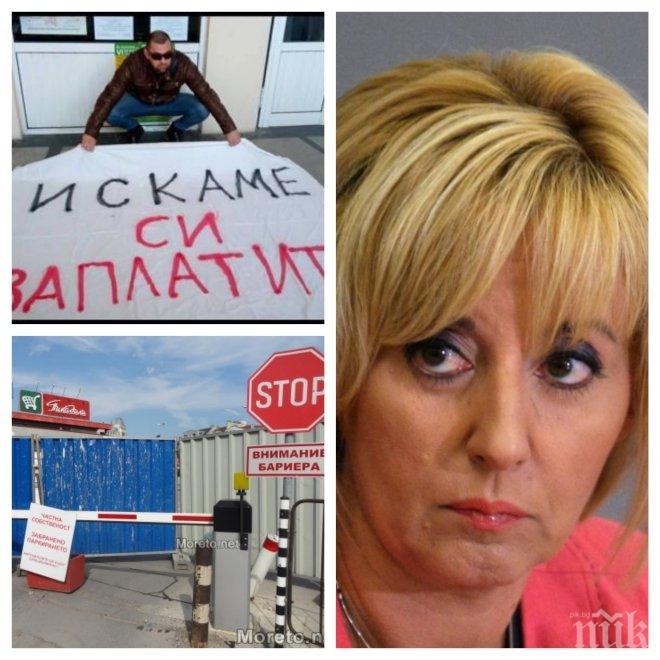 ИЗВЪНРЕДНО В ПИК ТV! Служители на закрити търговски вериги протестират за ограбени заплати. Мая Мановола предвожда похода срещу модерното робство (ОБНОВЕНА)
