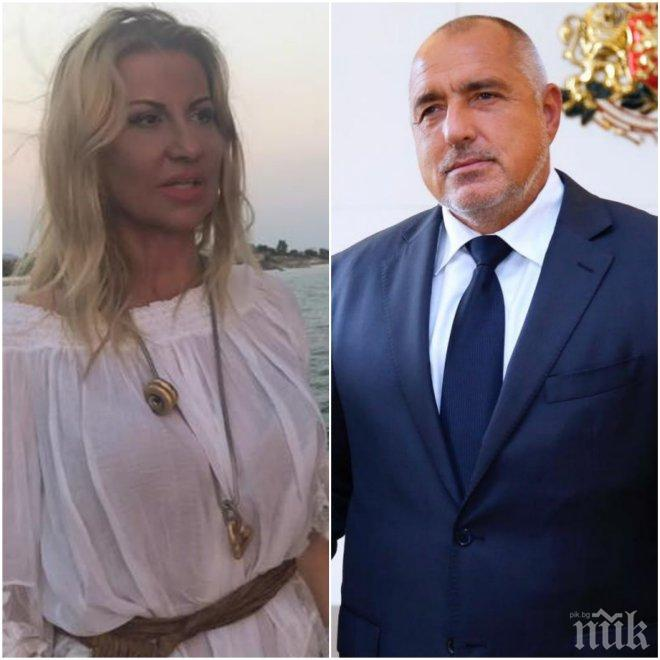 Илиана Раева разтопи сърцето на Борисов (СНИМКА)