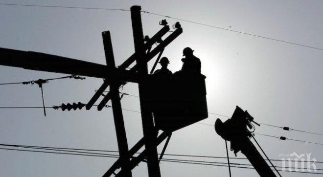ВАЖНО! Ето къде ще спират тока в София
