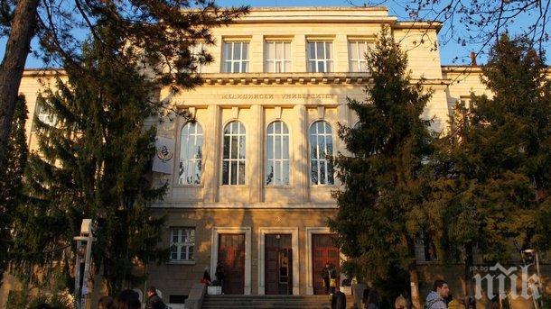 Медицинският университет в Плевен посреща над 500 първокурсници