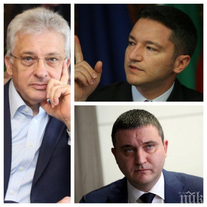 ИЗВЪНРЕДНО В ПИК ТV! Кристиян Вигенин: Атаката срещу Митрев всъщност е срещу Бокова - тя награди борци за свободата на словото и срещу корупцията в Азербайджан