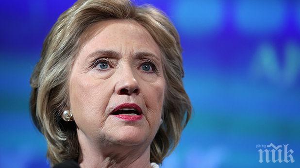 Хилари Клинтън хвърли вина за провалената си компания на Бърни Сандърс
