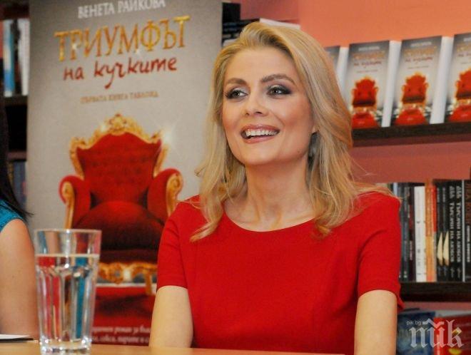 ИЗХВЪРЛЯНЕ! Венета Райкова подпря с носа си небесата: Аз съм кралицата на интервютата!