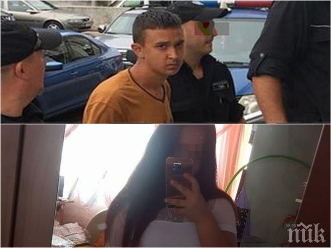 ШОК И УЖАС! 11-годишната Никол била екзекутирана от ревност с кухненски нож (СНИМКИ)