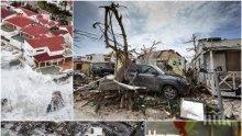"""УЖАСЪТ ОТ ПЪРВО ЛИЦЕ! Българка, оцеляла от урагана """"Ирма"""" на Карибите"""": Сен Мартен вече не съществува..."""